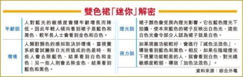 HKET20150228ID01ATL